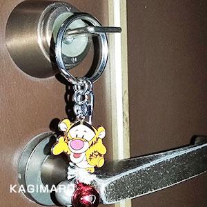 家の鍵を修理いたしました