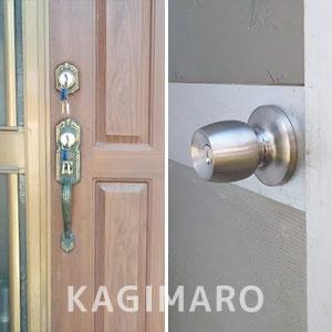 妙典で家の鍵交換を行いました